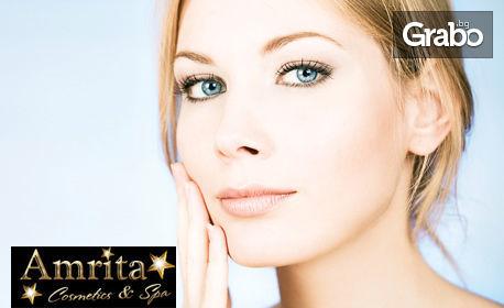 Eксфолиация на лице в 6 стъпки с професионална козметика Armita