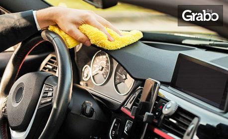 VIP измиване на лек автомобил или джип