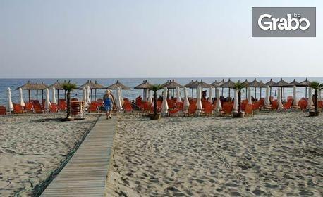 Септември в Гърция! 2 или 3 нощувки за двама, трима или четирима - на 200м от плажа в Олимпик бийч