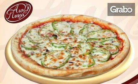 Пица за двама с диаметър 42см, с възможност за безплатна доставка