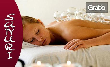 70 минути пълен релакс! Оздравителен масаж с вендузи или ароматерапия на цяло тяло