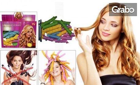 Комплект за къдрене на коса Magic Leverag