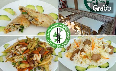 Виетнамско меню - основно ястие по избор и салата