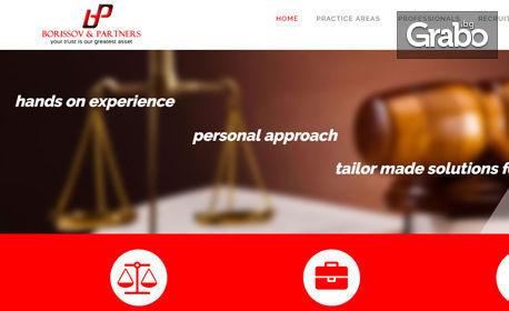 Изработка на уеб сайт или онлайн магазин