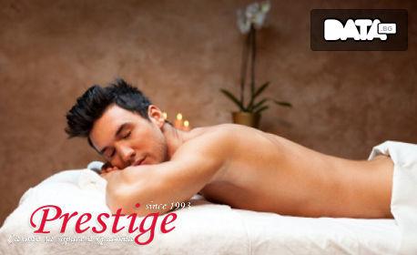 50 минути релакс! Шоколадова SPA терапия с масаж на цяло тяло