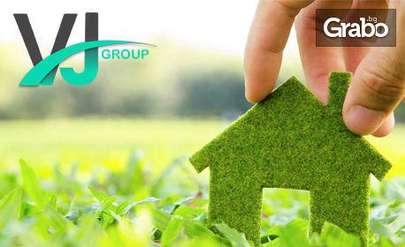 Комплексно почистване на дом с площ до 100кв.м