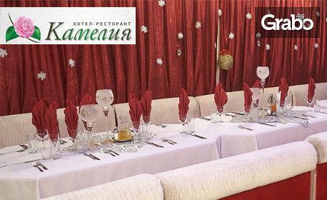 Посрещни руската Нова година на 13 Януари! Куверт с четиристепенно меню и музика на живо