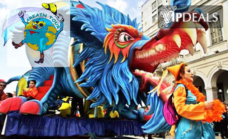 Екскурзия до Тасос и карнавала в Ксанти през Март! Нощувка със закуска и транспорт
