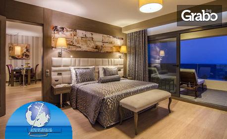 Почивка в Кушадасъ през Май или Септември! 7 нощувки на база All Inclusive в Grand Blue Sky****