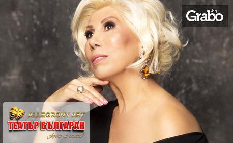 """Концерт - спектакълът на Силвия Кацарова """"Мой сън..."""" на 7 Юли, в Летен театър - Варна"""
