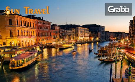 Романтика във Венеция! Две нощувки със закуски, плюс транспорт - за 222лв на човек