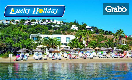 Почивка в Битез, Бодрум! 7 нощувки на база All inclusive в хотел Costa 3 S Beach****