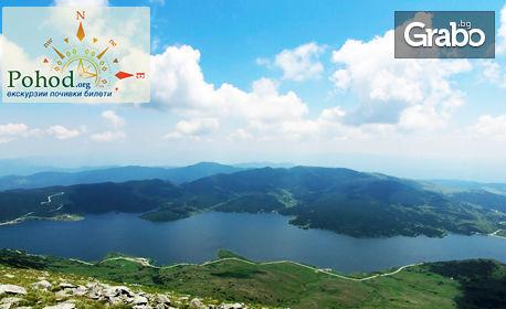 изображение за оферта 1 ден в Рила! Екскурзия до язовир Белмекен с преход до връх Белмекен на 5 Юни, от Поход