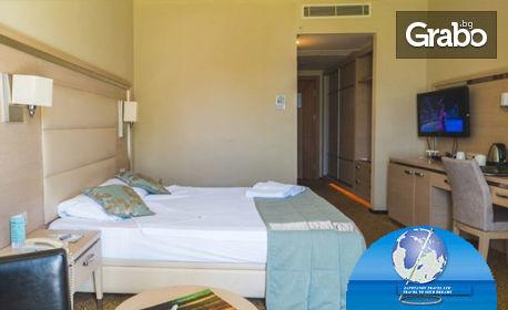 Май, Юни и Юли в Кушадасъ! 7 нощувки на база All Inclusive в хотел Grand Belish 5*