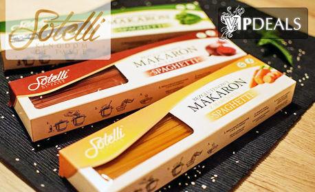 Безглутенова царевична паста по избор - 3, 8 или 10 пакета
