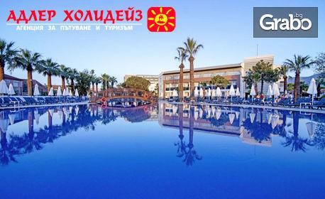 Петзвезден релакс в Кушадасъ! 7 нощувки на база 24ч All Inclusive в хотел Palm Wings Beach Resort SPA 5*