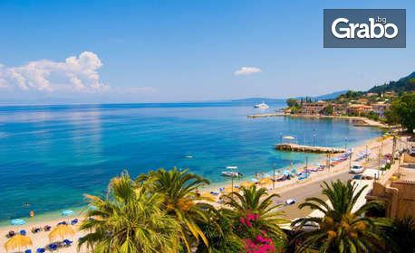 Лято на остров Корфу! 4 нощувки със закуски в хотел на плажа, плюс самолетен билет