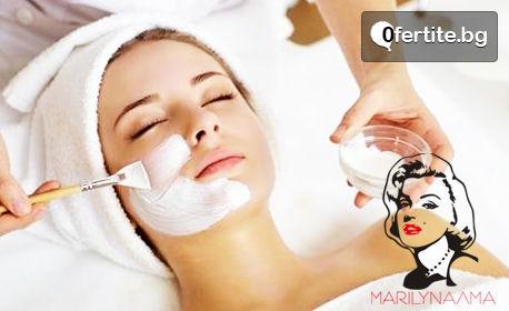 Почистване на лице с ултразвукова шпатула и пилинг, плюс безиглена мезотерапия с хиалурон или колаген