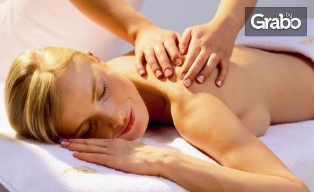 Класически масаж на цяло тяло, или Релаксиращ масаж на цяло тяло, пилинг и маска на лице и масаж на лице и скалп