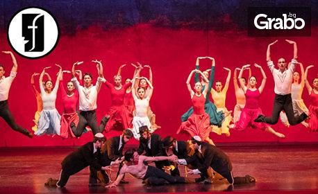 """Балетният спектакъл """"Гето"""" по музика клезмер и на Горан Брегович - на 23 Октомври"""