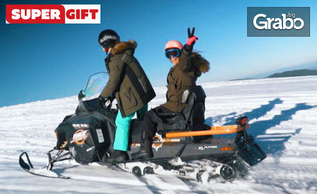 Зимно приключение в Рила! Романтична разходка с моторна шейна за двама