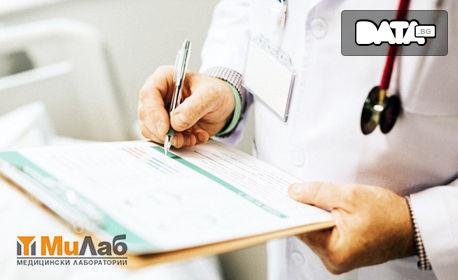 Лабораторно изследване на ПКК, кръвна захар и холестерол профил