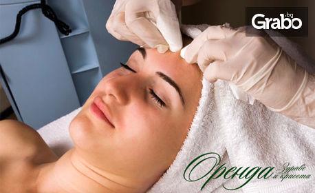 Почистване на лице, плюс фотон терапия