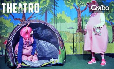"""Спектакълът за деца """"Трите прасенца"""" на 14 Март"""