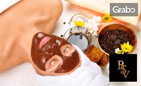 Шоколадова терапия за лице - за подхранване и хидратация