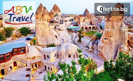 Екскурзия до Анкара, Кападокия, Кония, Бурса и Истанбул! 4 нощувки със закуски и 3 вечери, плюс транспорт