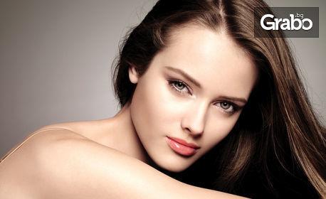 Хидродермабразио и кислородна мезотерапия на лице, плюс озаряваща маска с витамин C и масаж на лице шия и деколте