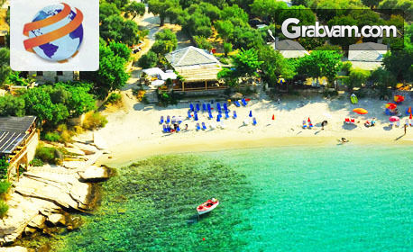 На плаж в Кавала, Неа Ираклица и Амолофи бийч! 2 нощувки със закуски, плюс транспорт и възможност за о.Тасос и Керамоти