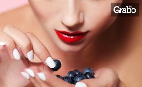 Безиглено влагане на хиалуронова киселина - за попълване на бръчки или уголемяване на устни