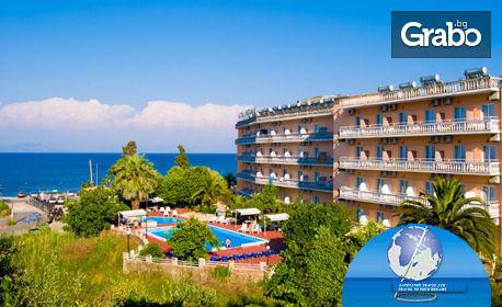 В началото на Май до остров Корфу! 3 нощувки със закуски и вечери в хотел Potamaki Beach