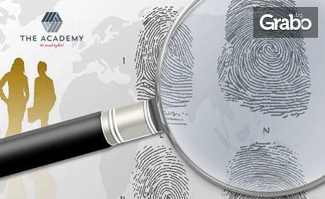 """Онлайн курс """"Криминалистика"""" с 1 месец достъп"""