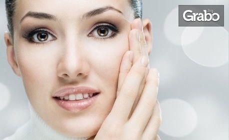 Комбинирано почистване на лице с биокозметика на Dr. Belter и LED терапия, плюс почистване на вежди