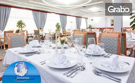 SPA уикенд в Македония! Нощувка със закуска и вечеря в Хотел Sirius, Струмица, плюс транспорт и посещение на Рупите