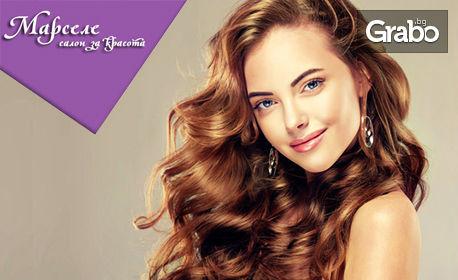 Терапия за коса по избор, боядисване или кичури, плюс оформяне със сешоар