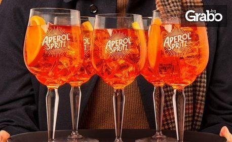 2 коктейла Aperol Spritz, плюс чипс