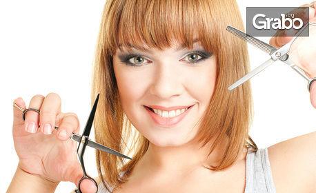 Терапия за коса Davines Replumping с хиалурон, плюс изсушаване - без или със подстригване