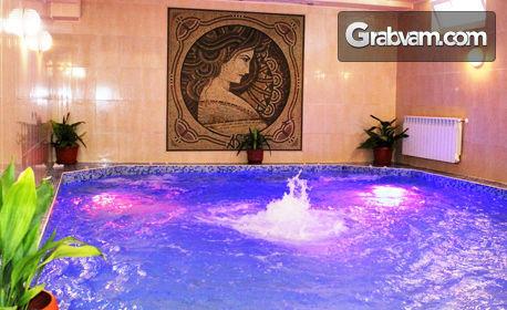 През Юни и Юли в Хисаря! Нощувка на база All Inclusive Light, плюс басейн, сауна и парна баня