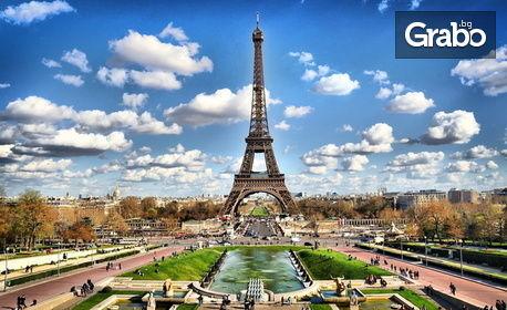 Екскурзия до Париж! 3 нощувки със закуски, плюс самолетен транспорт от Варна
