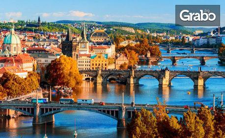 Предколедна екскурзия до Прага! 3 нощувки със закуски, плюс транспорт и възможност за Дрезден