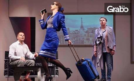 """Най-поставяната френска комедия """"Боинг Боинг"""" със звезден актьорски състав - на 30 Януари"""