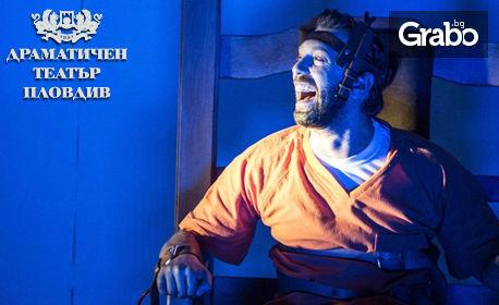 """Калин Врачански и Красимир Доков в постановката """"Няма ток за електрическия стол"""" на 13 Май"""
