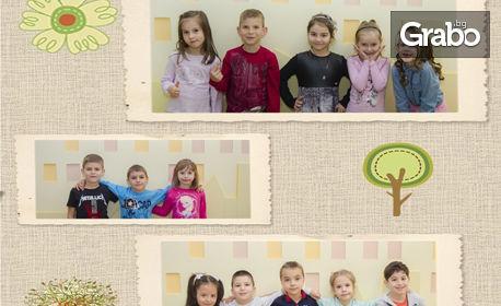 Фотосесия на открито за завършване на детска градина - за до 25 деца