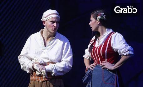 Оперетна гала с участието на млади таланти - на 23 Октомври