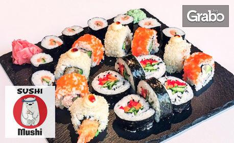 Суши сет с 22 хапки - за вкъщи