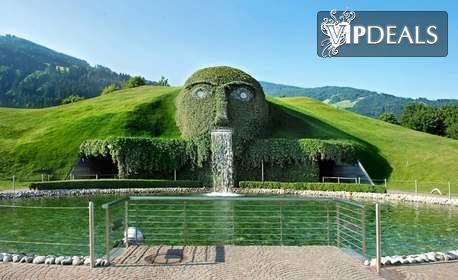 Екскурзия до Австрия и Германия! 5 нощувки със закуски, транспорт и посещение на Баварските замъци и езерото Химзее