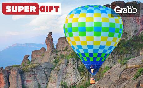 Панорамно издигане с топловъздушен балон над Белоградчишките скали - за един или двама